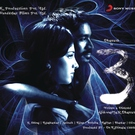 "Anirudh Ravichander;Vijay Yesudas;Shweta Mohan - Nee Paartha Vizhigal (From ""3"") (The Touch of Love)"