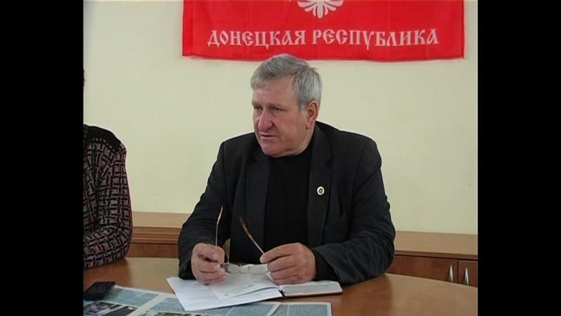 15 мая Старобешевское отделение ОД «Донецкая Республика» провело встречу с секретарями первичных ячеек