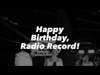 Happy birthday, radiorecord