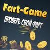 Официальная страница Fart-Game