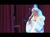 Лена Василек в Муроме. Фрагмент концерта 08 октября 2016 года.