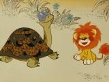 Как львёнок и черепаха пели песню (1974)
