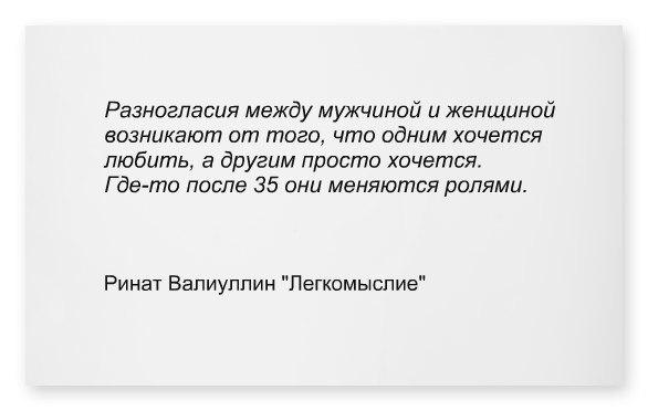Фото №456239992 со страницы Ольги Васильевой