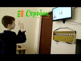 Второе занятие в школе Соробан Краснодар. А вам слабо?