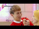 Lipstick Prince 170112 Episode 7