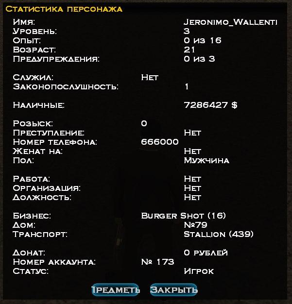Заявление на пост Лидера VZvsJakl93g