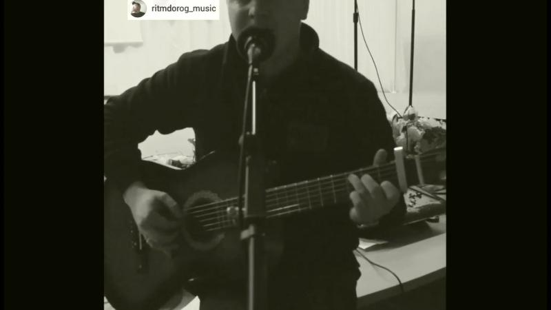 ❤ Песни о любви _ Ритм дорог- Вены. Под гитару (дворовая песня) ᵀᴴᴱ ᴼᴿᴵᴳᴵᴻᴬᴸ