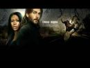 GamesFilm ✌Live Сериал Сонная Лощина 2 сезон