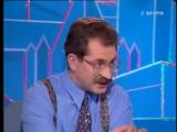 Час Пик (1 канал Останкино, 27.02.1995) Людмила Касаткина и Сергей Колосов
