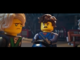 Лего Фильм- Ниндзяго