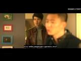 [Doranime&Eternity] Меня зовут Хао Цун Мин! - 5/25 (рус.саб)