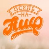 Аргументы и факты - Алтай / altai.aif.ru