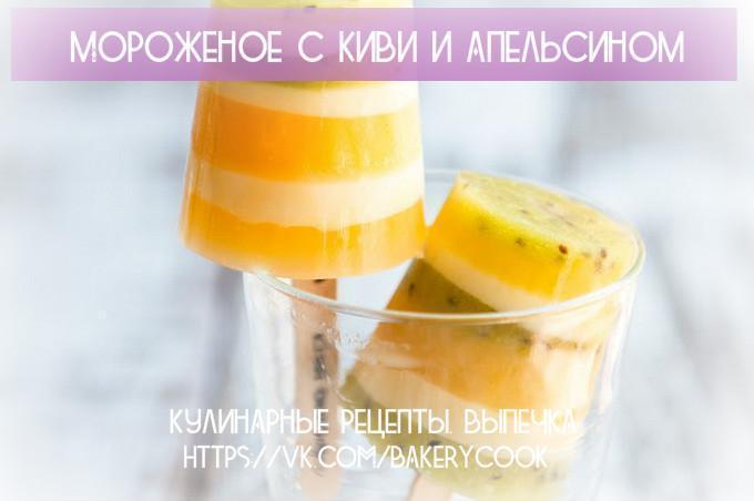 Рецепт мороженого на сливках 33