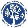 """ООО """"НИЦ Э и С"""""""