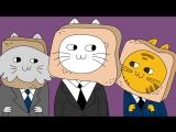 Всемирный день кошек - 8 августа!