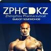 Гормон роста, пептиды и препараты ПКТ от ZPHC