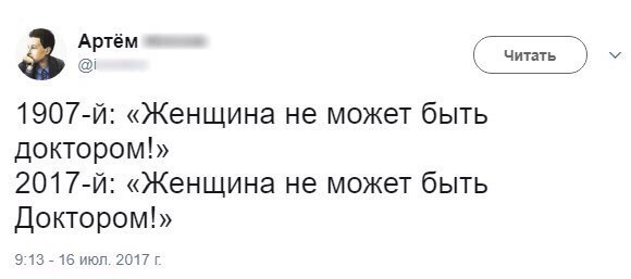 Александр Митенёв | Санкт-Петербург