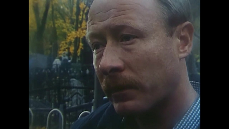 «Последняя осень» (1990) - детектив, реж. Всеволод Плоткин