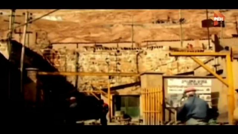 Странное дело. Золото древних предков (HD 1080p)