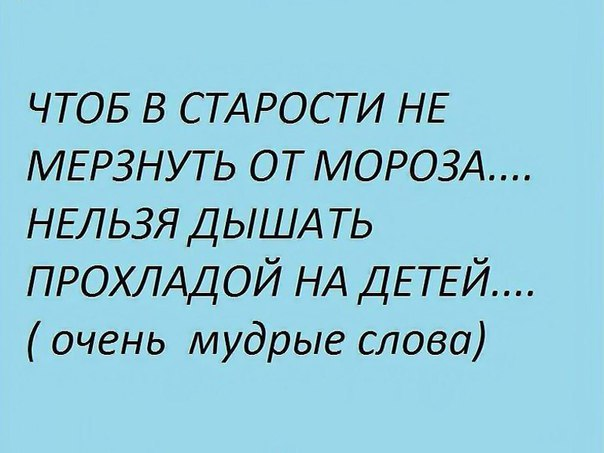 Фото №456256676 со страницы Ирины Калинкиной