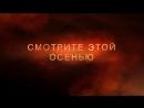 """""""В ПОИСКАХ ЗАТЕРЯННОГО МИРА"""""""