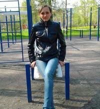 Татьяна Дейдей