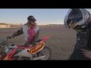 Деревенщины и кроссач.Ронни Мак и Джимми Макгарс тестируют новый мотоцикл.
