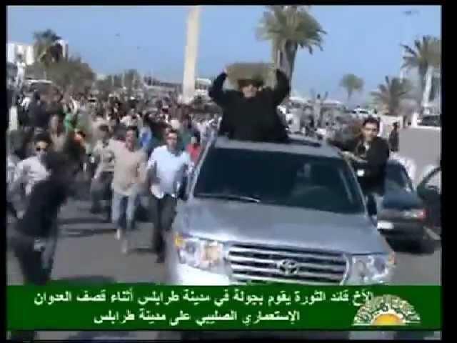 Metamatics :: Neo Ouija (Gaddafi cruising Tripoli)