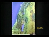 Исследование земли из Содома и Гоморри в лаборатории