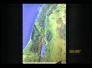 Нашли города Содом и Гоморра 2