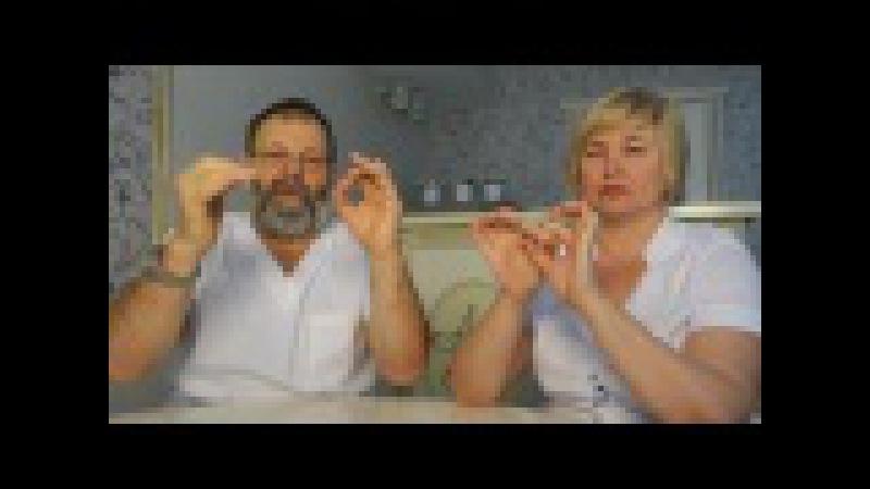 Остеохондроз позвоночника ✦ Как за несколько секунд снять боль в различных отд ...