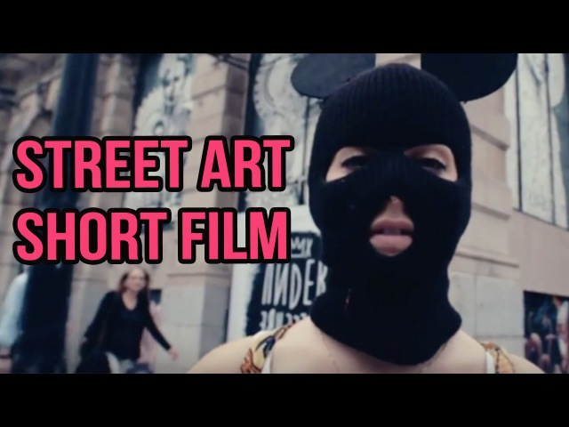 MissMe - The Artful Vandal street art