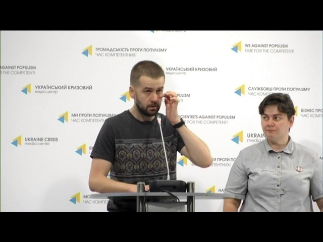 Результати Маршу Рівності «КиївПрайд-2017»