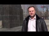 Пятиминутка  Павел Губарев К годовщине Русской Весны