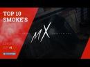 TOP 10 SMOKES EU BY PRO CS:GO PLAYERS