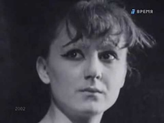 Кумиры с Валентиной Пимановой (ОРТ, 03.04.2002) Татьяна Лаврова
