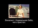 Николай Гринько и GreenBand - Паспорт, билет и ручная кладь.