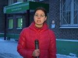 В Череповце закрыли филиал УРИО. Что будет со студентами?