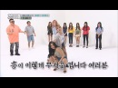 (Weekly Idol EP.313) LET's PLAY to day(feat.MAMAMOO) [흥맘무 DJ로 출격! 비글美 폭발한 흥참기 대결]