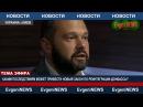 Закон о реинтеграции на самом деле написан для всей Украины и любой регион может стать Донбассом Опубликовано 20 июн 2017 г RVjk6rLxl4k Максим Гольдарб создатель и руководитель общественной организации Публичный аудит