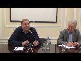 Пыжиков А.В. Две стратегии управления экономикой России конца XIX-начала XX века (8 декабря 2016)