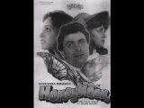 Медовый месяц HoneyMoon ( 1992 ) Hindi Full Movie - Part 1