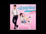 Kim So Hee (