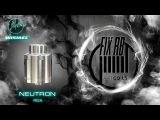 Доброе утро №62 /кофе и Neutron RDA by WISMEC  LIVE 09.11.16   11:00 MCK