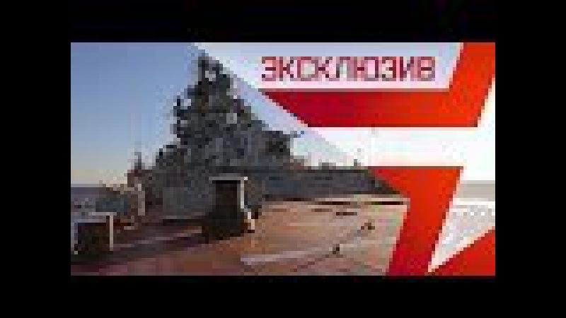 «Петр Великий» отсекает британский военный корабль от «Адмирала Кузнецова»: эк ...
