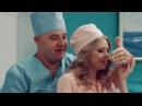 Как вылечить скуку больница На троих комедии 2017 юмор Украина