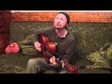 Григорий Данской -- Dead Moroz