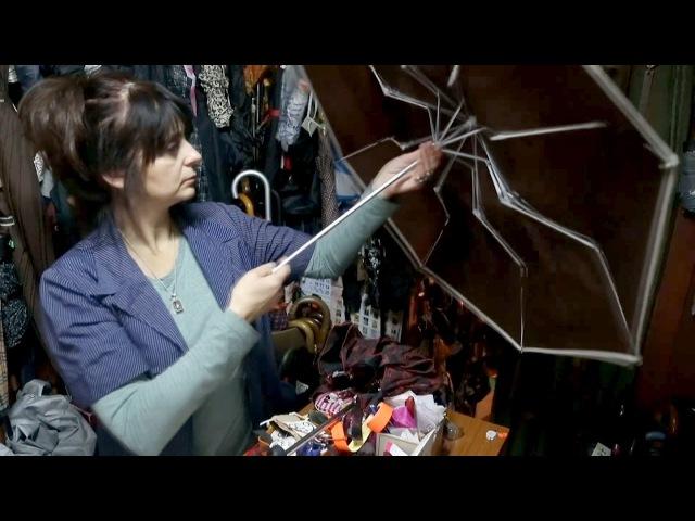 Семейный бизнес: сербка ремонтирует зонтики (новости)