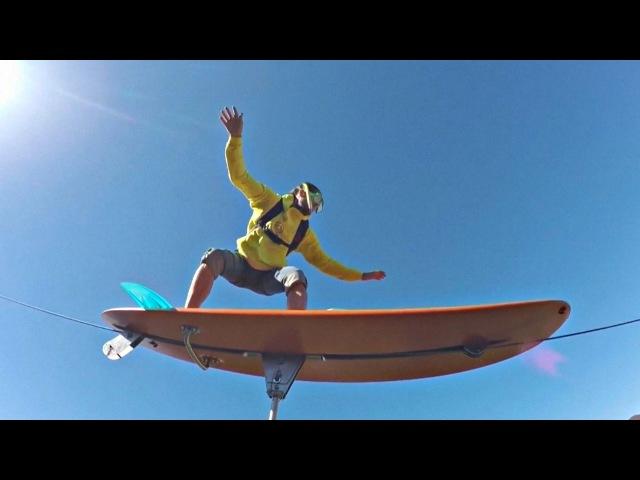 Сёрфинг в горах Летающие французы