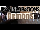 Imagine Dragons - Demons | Гитара [Мироненко Артем]